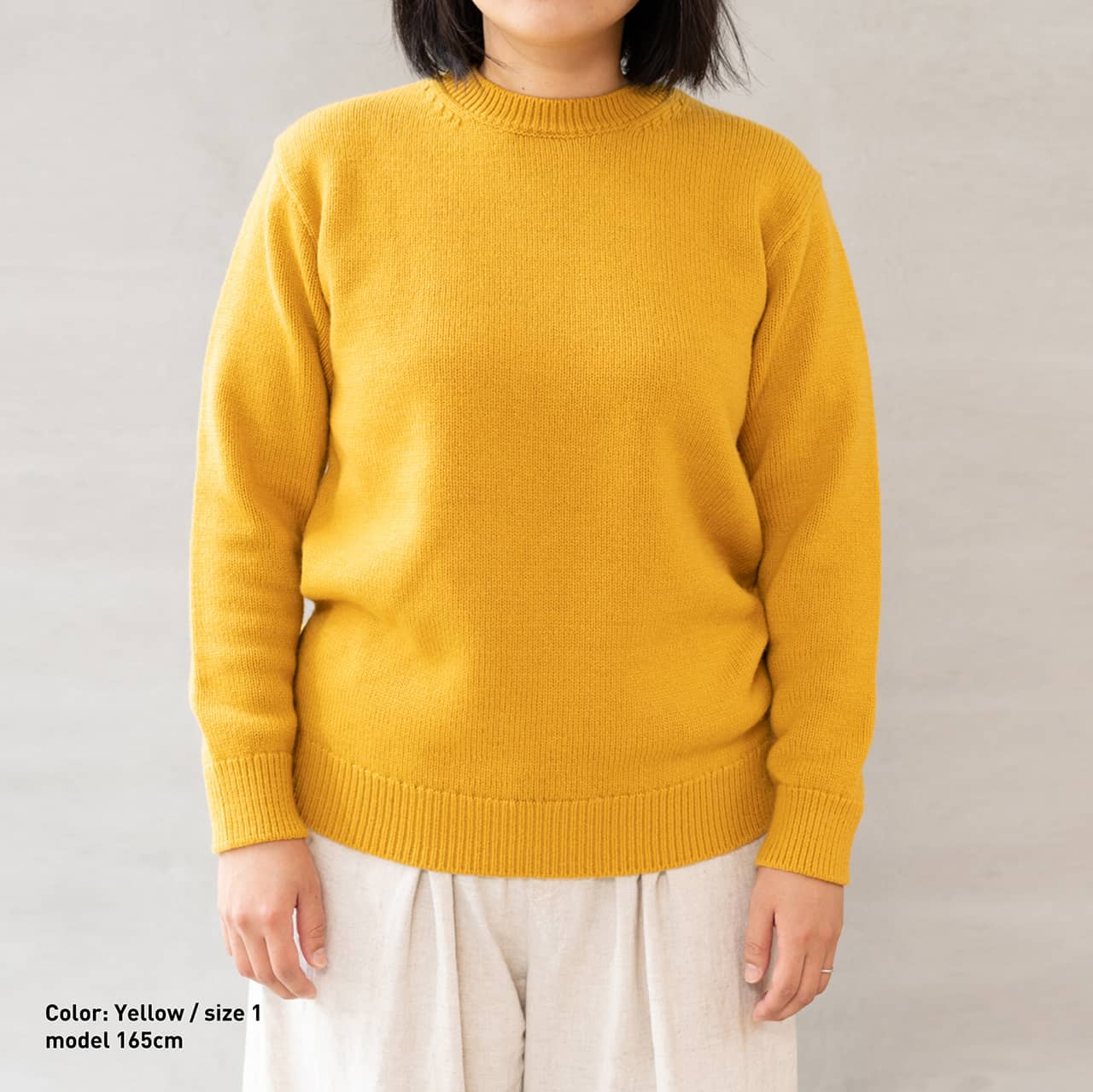 THIS IS A SWEATER.